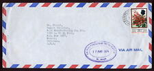 TRINIDAD 1974 AIRMAIL COVER to USA...ANIMAL PRODUCTION