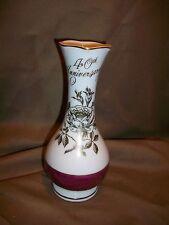 Mid Century Norcrest Japan 40Th Anniversary Bud Flower Vase