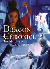 DRAGON CHRONICLES: THE MAIDENS OF HEAVENLY MOUNTAIN (MARTIAL ARTS FANTASY) DVD