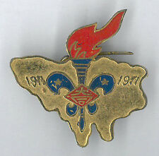 1971 SCOUTS OF HONG KONG - HK SCOUT DIAMOND JUBILEE JAMBOREE Souvenir Pin Patch