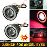 "Red 2.5"" Inch COB LED Car Fog Light Projector Angel Eyes Halo Ring DRL Bulb Lamp"