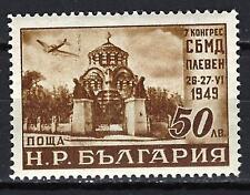 Bulgarie 1949 Poste aérienne journée du timbre Yvert n° PA 57 neuf ** 1er choix