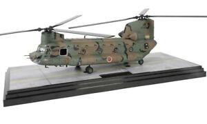 Boeing CH-47 CH-47J Chinook Japan - JGSDF 1/72 Scale Diecast Helicopter