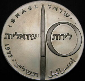 ISRAEL 10 Lirot 1972 - Silver - Independence - aUNC - 2613 ¤