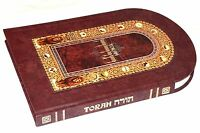Large Hebrew-English Jewish TORAH Holy Bible 5 Books of Moses Pentateuch Chumash
