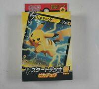 Pikachu Pokemon Sword Shield V JAPANESE Card Game Starter Deck Lightning Thunder