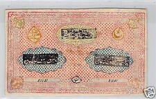 OUZBEKISTAN 3 000 TENGAS AH 1337 (1918)  PICK 17a RARE