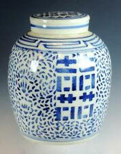New listing Chinese Blue & White Porcelain Covered Jar Lot 249