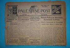 Rare July 3th 1935 Palestine Post Newspaper Israel  LYON'S TEA / COW & GATE AD
