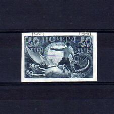 RUSSIE - RUSSIA Yvert n° 143 oblitéré