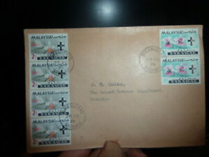 Malaysia Sarawak lot of 6 1970's Covers, Butterfly Flower Topical Stamps(16bfa)