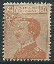1926 REGNO EFFIGIE 60 CENT FALSO DELL'EPOCA MNH ** - W160-4