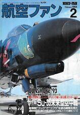 KOKU FAN Feb.1994 Sukhoi SU-27 Flanker JASDF Air Show Grumman OV-1D Mohawk