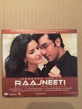 Raajneeti - Wayne Sharpe - Sony Rare Bollywood 1st CD