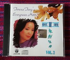 Teresa Teng ( 鄧麗君 ) ~ Best Collection Vol.2 ( Malaysia Press ) Cd