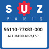 56110-77KB3-000 Suzuki Actuator assy,esp 5611077KB3000, New Genuine OEM Part