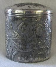 Derby Silver Company round lidded domed jar box silver plate Japanese aesthetic