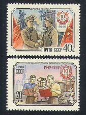 Russia 1959 Coal Mining/Miner/Steel Mill/Workers/Education/China 2v set (n33597)