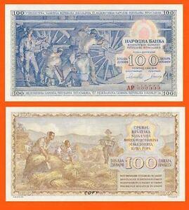 Yugoslavia 100 Dinara 1949.  UNC - Reproductions