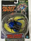 Transformers Beast Wars Transmetals Special Edition RATTRAP New Factory Sealed
