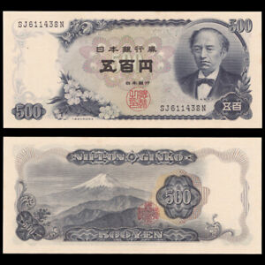 Japan 500 Yen, ND(1969), P-95b, AU