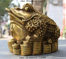 Chinese Fengshui Brass yuanbao Money Coin Wealth Bufo Golden Toad Spittor Statue