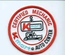 K MART certified mechanic auto center patch 3 in dia #1971