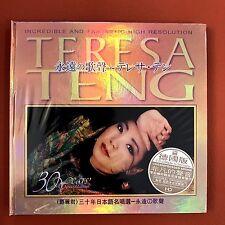 Teresa Teng 鄧麗君 30 Years Special Edition 三十年日本語名唱選 永遠的歌聲 CD ABC <Germany> HD-191