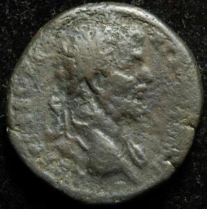 Septimius Severus AE as, rev. Mars, Rome 195-196AD - RIC 716b - RARE