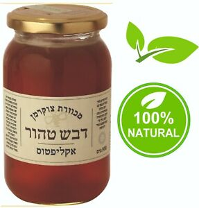 100% Raw Natural Honey Eucalyptus Pure  Wildflowers Health Kosher 500gr /1000 gr