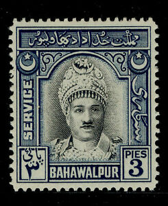 PAKISTAN - Bahawalpur SG O17, 2p black and blue, LH MINT.
