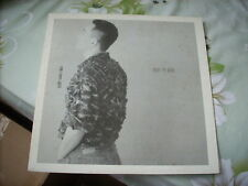 a941981 Bowie Lam LP Single 和好不如初 林保怡 HK TV Actor / Singer