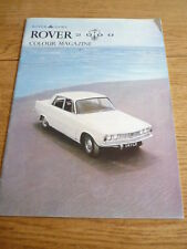 "Unusual ROVER 2000 ""COLOUR MAGAZINE"" CAR BROCHURE jm"
