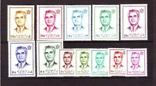 Pahlavi Dynasty/Collection lot/ 1971 13th Definitive set     MNH