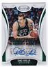 Dino Radja 2018-19 Panini Certified Choice Signatures Auto #/199 Celtics