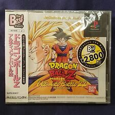 DRAGON BALL Z ULTIMATE BATTLE 22 (PS1 JAPAN) BRAND NEW SEALED -