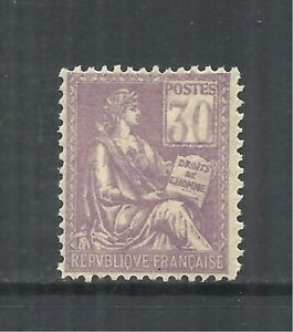 FRANCE SCOTT 120 MLH FINE - 1900 30c VIOLET RIGHTS OF MAN ISSUE  CAT $70.00