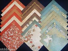 12X12 Scrapbook Paper Cardstock DCWV Far East Stack Asian Oriental 24 Lot China