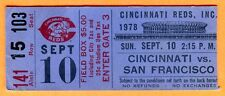 *RON OESTER MLB DEBUT-9/10/78 REDS TICKET STUB-BENCH HR #309/SEAVER WIN #216