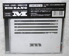 Big Bang Made Series M 2015 Taiwan CD+card+puzzle ticket -m Version- (BigBang)