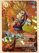 Carte Dragon Ball Z Miracle Battle Carddass 61 Super Oméga