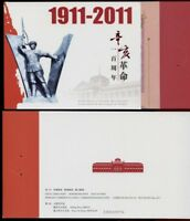 China PRC 2011-24 Xinhai-Revolution Sun Yat-sen Markenheft Block 177  MNH