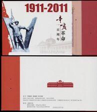 La Cina PRC 2011-24 Xinhai-rivoluzione Sun Yat-sen marchi Quaderno Blocco 177 MNH