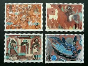 [SJ] China Dunhuang Murals 1987 Art Painting Heritage Culture (stamp) MNH