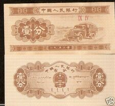 CHINA 1 FEN TRUCK ON SMALL NOTE UNC # 2