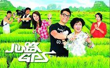 Reality Check 心路GPS   Hong Kong Drama Chinese DVD TVB