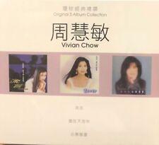 VIVIAN CHOW -周慧敏 ORIGINAL 3 ALBUM COLLECTION 環球經典禮讚  (3CD)