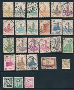 Belgium **81+ BACK OF BOOK ISSUES**; MOSTLY USED/SOME MH; CV $25+