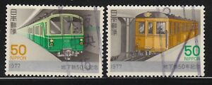 JAPAN 1977 50TH ANNIV. OF JAPAN'S SUBWAY COMP. SET 2 STAMPS SC#1317-1318 IN USED