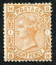 Mint Regummed Great Britain Victoria Surface-Printed Stamps